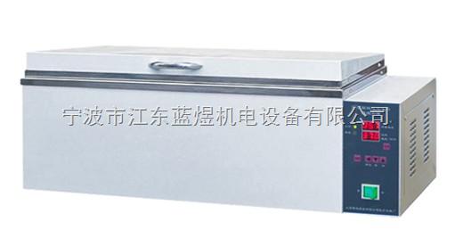 电热恒温水温箱