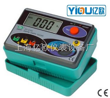 eo-dy4100-eo-dy4100数字式接地电阻测试仪eo-dy410