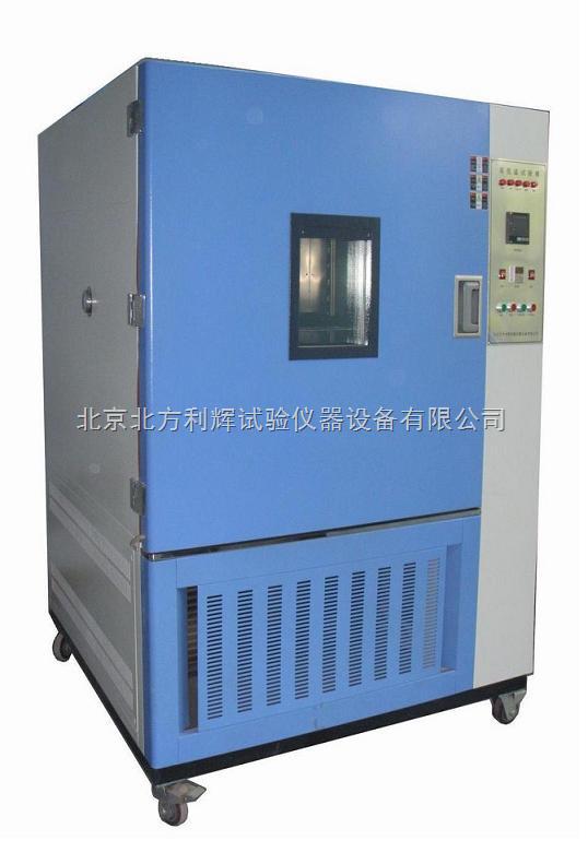 GDW-225高低温试验机
