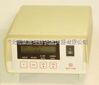 北京慧龙环科环境仪器有限公司