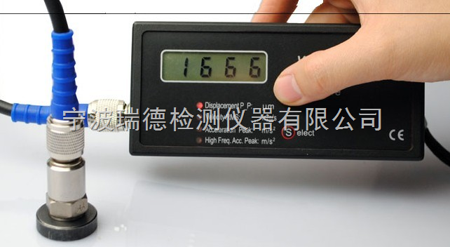 S908L宁波瑞德牌S908L低频振动分析仪(1Hz~10kHz) 厂家热卖 参数 图片 价格 资料 说明书