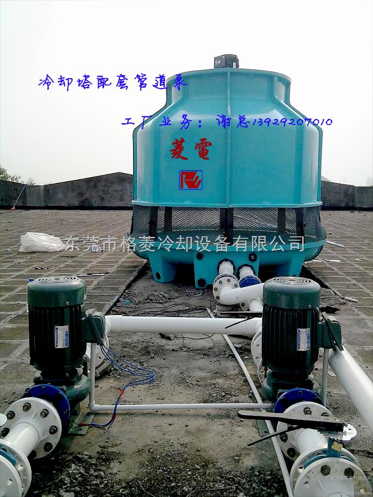 ct-80t圆型冷却塔-安徽宣城小圆型冷却塔—逆流工业