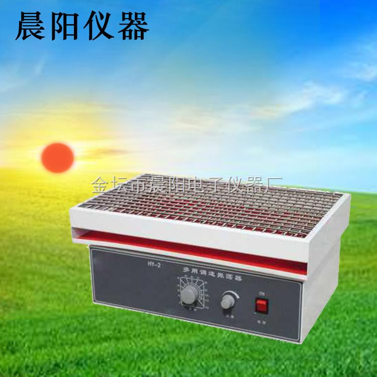 HY-2-调速多用振荡器价格