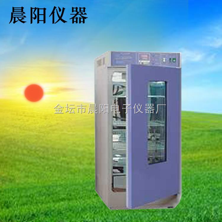 150A-金壇晨陽150A黴菌培養箱