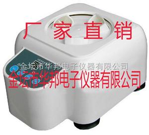 HB-1800定時型體溫表離心式甩降器