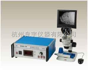 上海精科WRX-1S显微热分析仪图片