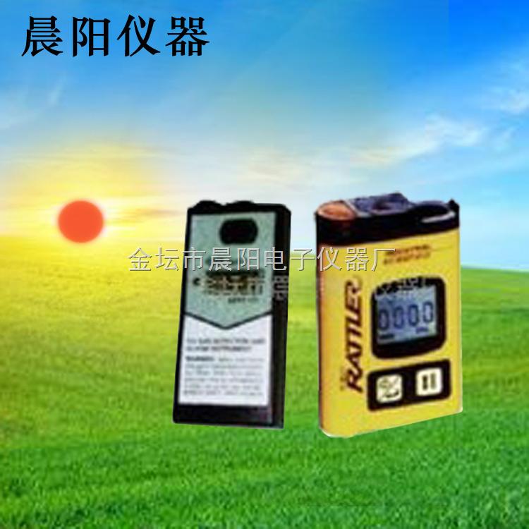 co-金壇晨陽一氧化碳分析儀