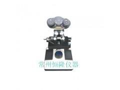 XSP-2CA/XSP-8CA生物显微镜|双目生物显微镜