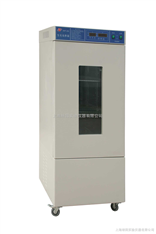 微电脑bod生化培养箱