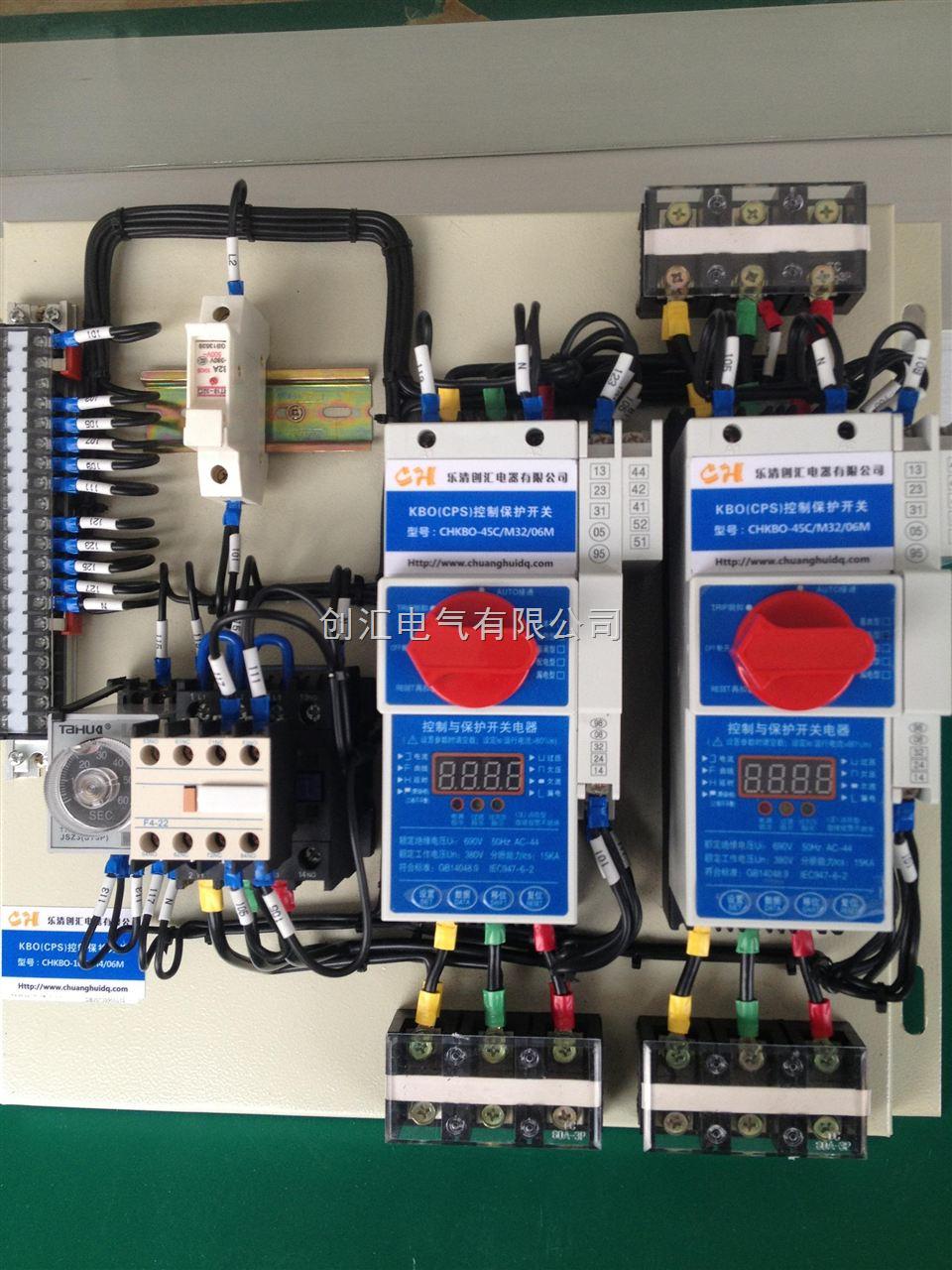 kbo-z自藕减压起动器电机保护器