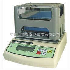 塑胶粉末、颗粒、块状密度测试仪 MatsuHakuJT-600M