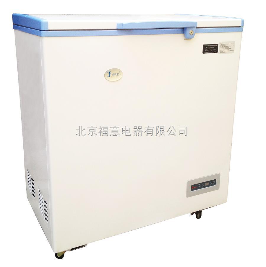 福意联 FYL-YS-138L -20-10℃