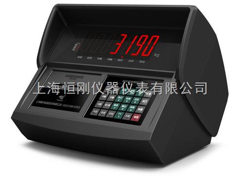 XK3190-DS3M3无线称重仪表