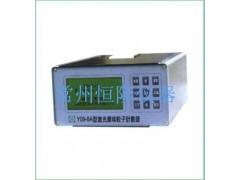 Y09-6H型激光尘埃粒子计数器