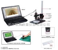 ISM-PM200SB河南郑州洛阳数码显微镜(带支架)ISM-PM200SB