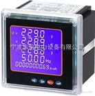 JD6000-V單相交流電壓變送器