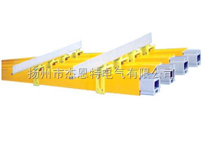 铝基动力母线槽