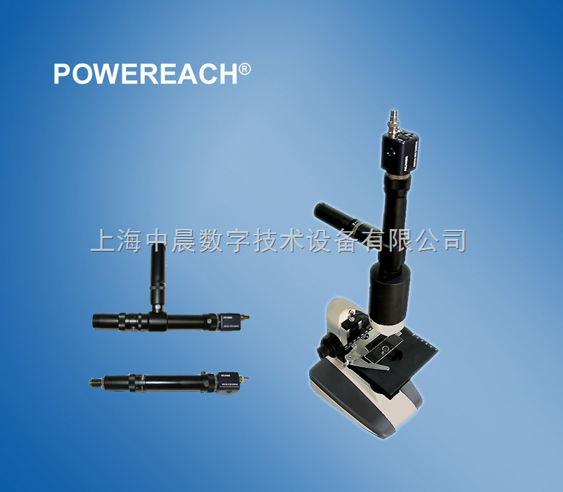 JZ95MS-60显微光学影像分析系统