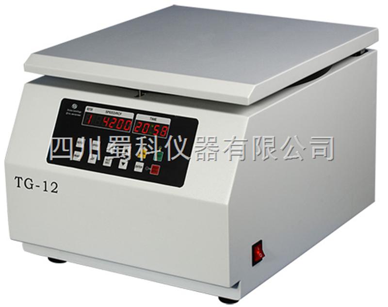TG-12毛细管血液离心机