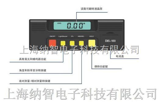 电子电工仪器 测量仪表 其它 上海纳智电子科技有限公司 水平仪/水平