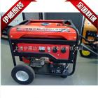 8KW汽油发电机价格|伊藤永磁同步发电机