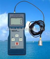 JW-CZY-1000测振仪现货供应
