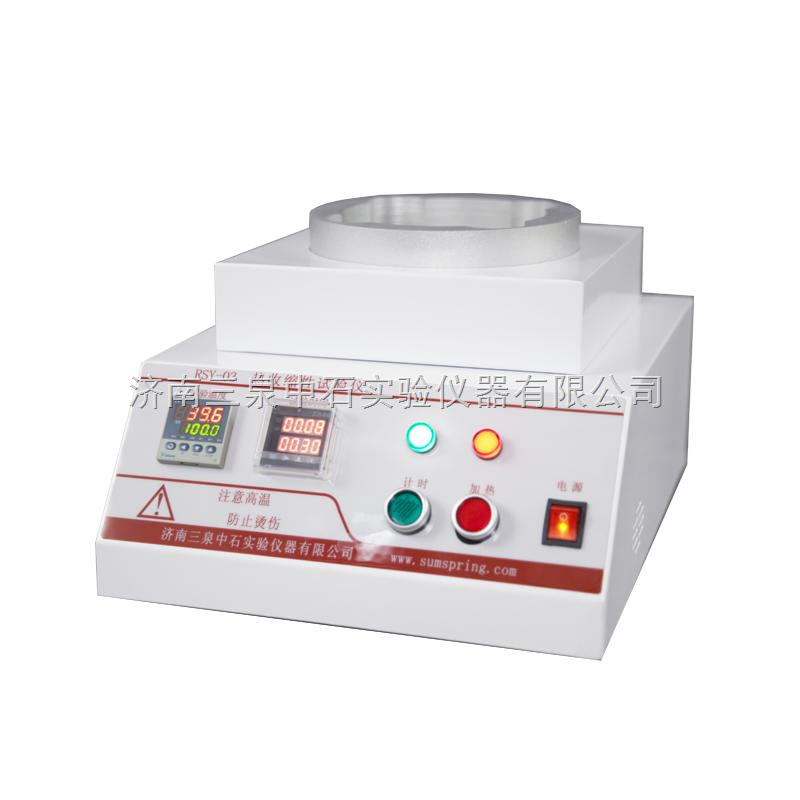 薄膜热缩性性试验仪 热收缩率测试仪GB/T 13519