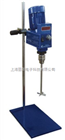 GZ-120S数显悬臂式恒速电动搅拌机,120W实验室搅拌器(百岭)