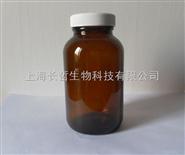 250ml棕色广口玻璃瓶|250ml棕色试剂分装瓶