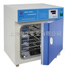 電熱恒溫培養箱DHP-9052