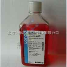 LONZA_X-VIVO 15 无血清培养基(SFM)促销价_04-418Q系列