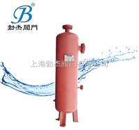 BJUSQ-6压缩空气油水分离器
