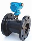 LWG系列高压防腐型涡轮流量计