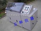 YWX-750醋酸盐雾腐蚀试验箱价格