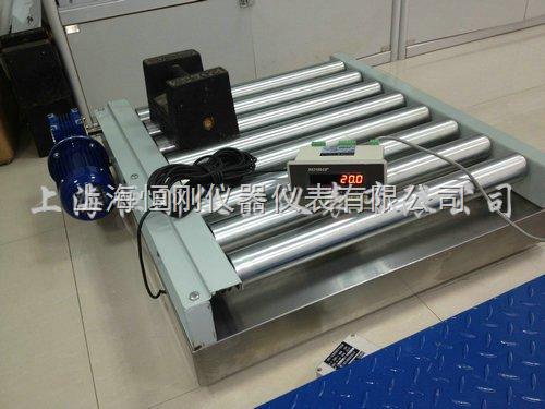 不锈钢辊轴电子秤供货商