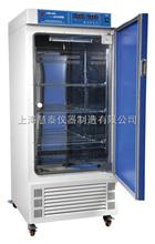 LRH-300CB芭乐视频免费下载ioses官网 低溫培養箱(低溫保存箱)