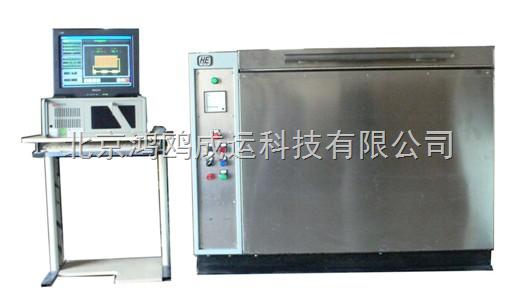 CDR-3混凝土快速冻融试验机(一体机)/快速冻融机