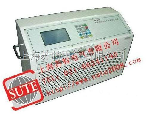te7560 蓄电池组恒流放电容量测试设备
