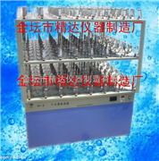 HY-E三层大容量振荡器