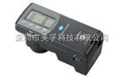日本柯尼卡美能达CL-500A分光辐射亮度计