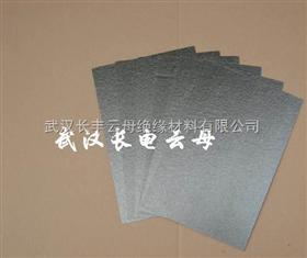 HP5金云母板
