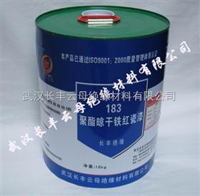 183聚酯晾干铁红瓷漆
