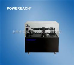 JQ03D型单纤维压缩拉伸弯曲仪