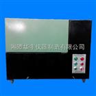 平板热流法导热系数测试仪