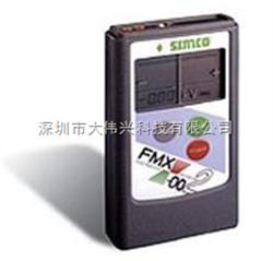 FMX-002静电测试仪FMX002