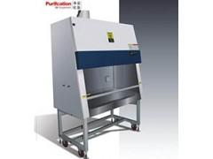 BHC型II A2生物安全柜