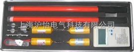 110kv高压数字核相仪