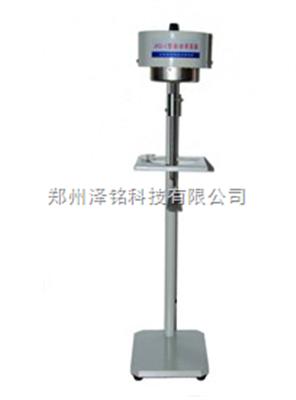 JKQ-Ⅰ型医药行业自动萃取器/萃取器*