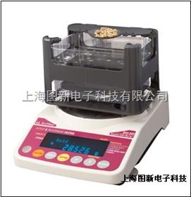 日本*高精度貴金屬檢測儀GKS-300