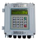 超聲波流量計CSBG-2066